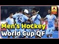 Team India Gearing Up For Crucial Mens Hockey World Cup QF | ABP News
