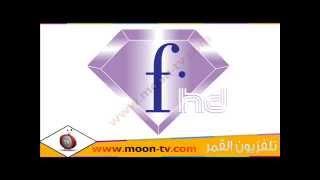 تردد قناة ازياء اوروبا Fashion TV HD Europe OSN على نايل سات