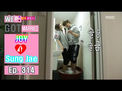 [We got Married4] 우리 결혼했어요 - Sung Jae's Surprise Physical affection 20160326