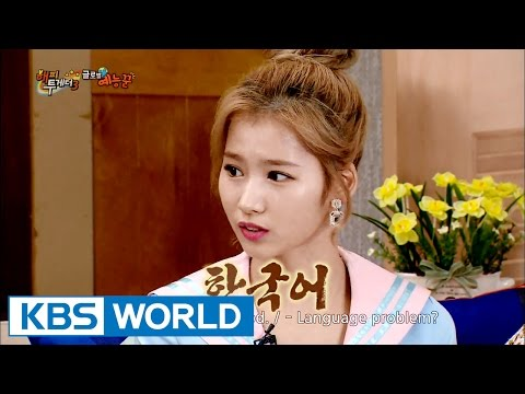 Sana finds it difficult to pronounce 'butt' in Korean [Happy Together/2016.07.21]