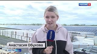 В Омской области появится крупнейшая в Сибири солнечная электростанция