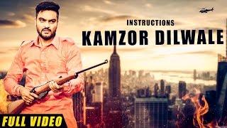 Kamzor Dilwale – Nick Sandhu