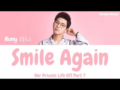 Runy (러니) - Smile Again (Her Private Life OST Part 7) Lyrics (Han/Rom/Eng/가사)