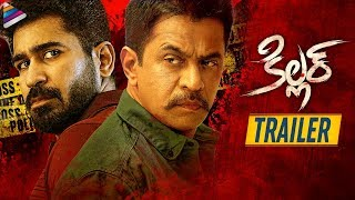 Vijay Antony's Killer Movie TRAILER- Action King Arjun..