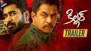 Vijay Antony's Killer Movie TRAILER- Action King Arjun..
