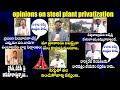 Public Talk On Visakha Steel Plant Privatization   Public Opinion   Political Talk#Telugunewstv