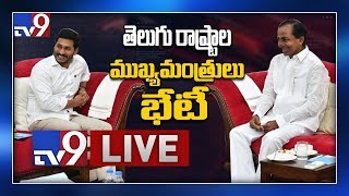 AP CM YS Jagan & TS CM KCR Meeting LIVE@ Pragati Bhava..