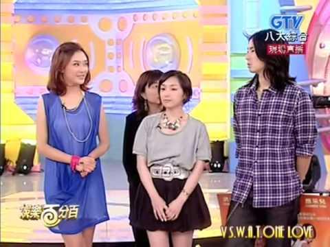 20090505 - VanNess Wu @ 娛樂百分百