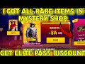Why mystery shop is not opening in free fire||GET ElILTE PASS DISCOUNT IN MYSTERY SHOP IN FREE FIRE