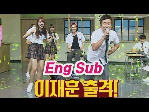 [형님싱어] 가짜 이재훈&예린(Ye Rin)의 달달 'All for you' ♪ (feat. 고음불가) 아는 형님(Knowing bros) 38회