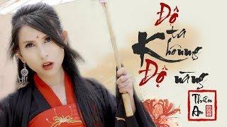 ĐỘ TA KHÔNG ĐỘ NÀNG ( Độ tôi không độ cô ấy ) | MV 4K | Thiên An - Nhạc Hoa Lời Việt