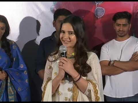 Amaram Akhila Prema movie teaser release