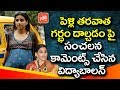 Vidya Balan Comments on Pregnancy