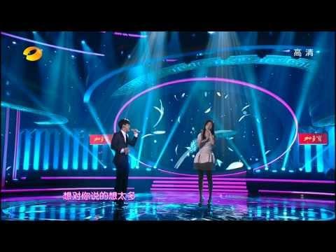 2014.02.14 The Lantern Festival - Zhang Liyin & EXO-M's Chen - 呼吸 (Breath)