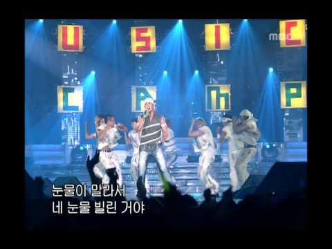 음악캠프 - Fly To The Sky - Sea of Love, 플라이 투더 스카이 - 씨 오브 러브, Music Camp 20020727