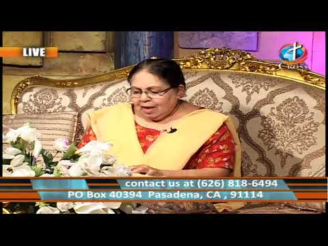 The Light of the Nations Rev. Dr. Shalini Pallil 07-28-2020