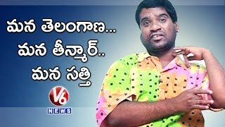 Bithiri Sathi Attack | Sathi Clarifies After Attack On Him