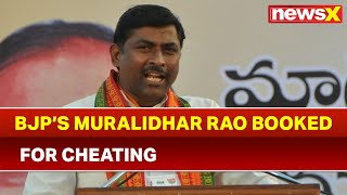 Cases against BJP Gen. Secy. Muralidhar Rao including forg..