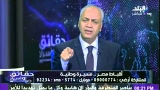 مصطفى بكري يوضح حقيقة ما ذكر في التليفزيون المغربي عن إنقلاب يونيو