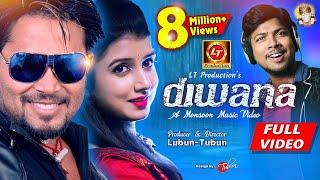 DIWANA || Odia Monsoon Music Video || Studio Version || Diptirekha & Debesh || Lubun-Tubun