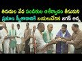YS Jagan Takes Blessings from TTD Priests Ahead Of Oath Ceremony