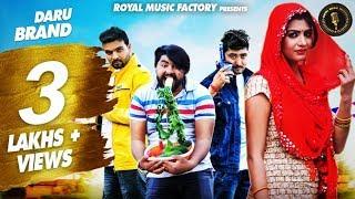 Daaru Brand – Ranvir Kundu Ft Sonika Singh