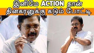இனிமே Action தான் தினகரனுக்கு கடும் போட்டி | TTV Dinkaran | AMMK | Politics News