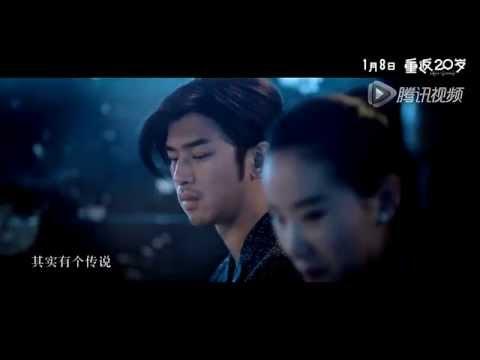 《重返20歲》主題曲MV《我們的明天》鹿晗