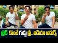 బ్రెడ్ కొంటె గుడ్డు ఫ్రీ | Sonu Sood Selling Bread And Eggs on Cycle | IndiaGlitz Telugu Movies
