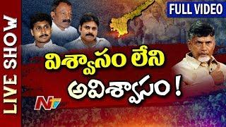 No-Decision Motion Vs Resignation Fever on AP Politics || Live Show Full || NTV