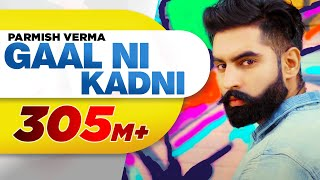 Gaal Ni Kadni | Parmish Verma | Desi Crew | Latest Punjabi Song 2017 | Speed Records