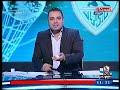 شاهد رسالة احمد جمال يهاجم أحد الأعلاميين ويوجه رسالة له: فين بقا قضيتك