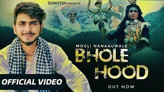 Bhole Hood Mogli Nanaauwale