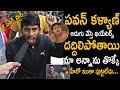 Pawan Kalyan Mass Fans Reaction On Pawan kalyan Movies | Pawan Kalyan Birthday 2021 | It Andhra Tv