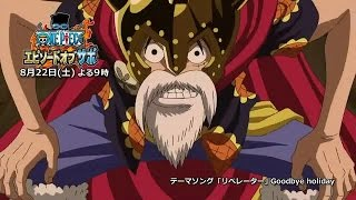 One Piece Episode 704 (full HD) – One Piece Preview And More -ワンピース 704
