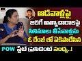 POW State President Sandhya comments on Telugu movie directors, RGV