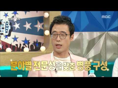 [RADIO STAR] 라디오스타 - The real reason of Lee Kyung-kyu's Radio Star appearance 20160629