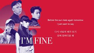 잘 (I'm fine) - GRAY (with SLEEPY x LOCO x HOODY) ENG LYRICS