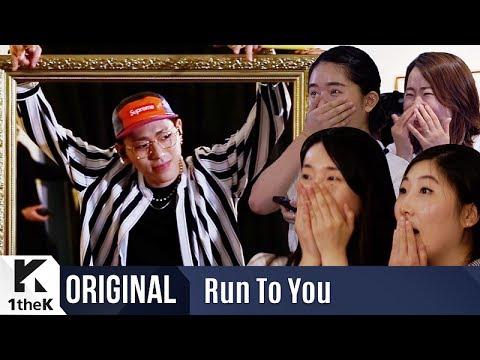 RUN TO YOU(런투유): ZICO(지코) _Artist