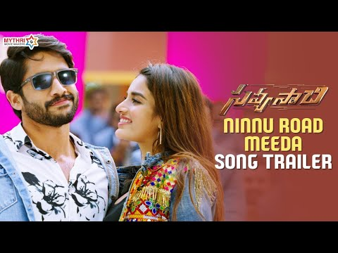 Ninnu-Road-Meeda-Song-Trailer---Savyasachi-Songs