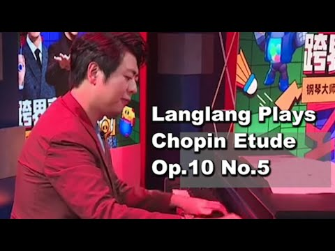 Lang Lang recalled his childhood in Kuaishou's live stream session, with one of his initiation-phase favorites, Étude Op. 10, No. 5 in G♭ major by Frédéric Chopin played.