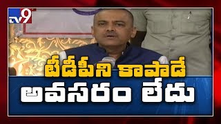 GVL satirical comments at TDP seeking alliance with BJP..