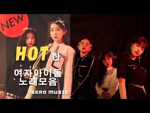 트렌디한 최신 인기 여자 아이돌 노래 모음 101 Music Picks [ 320kbps ] 1812