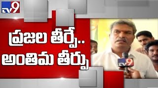 Kesineni Nani F 2 F after winning TDP MP seat..