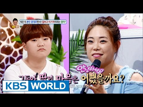 A mother that does everything she wants [Hello Counselor/2016.08.08]