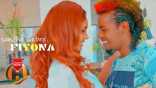 Sancho Gebre - Fiyona | ፍዮና - New Ethiopian Music 2020 (Official Video)