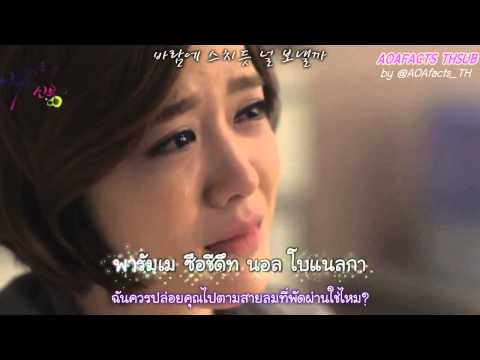 [Karaoke-Thai Sub] Choa (AOA) - Words I Couldn't Say Yet (아직 하지 못한 말)