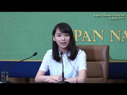 アグネス・チョウ(周庭)香港デモシストメンバー 会見 2019.6.10