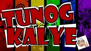 TUNOG KALYE Batang 90's   NONSTOP MUSIC