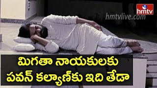 Pawan Kalyan Simplicity Revealed Again- Viral Video..